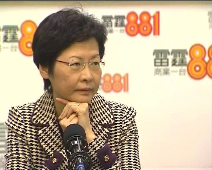 林鄭:廉署有人違規同樣會調查