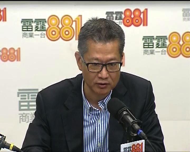 陳茂波:與未來十年建屋目標仍有距離
