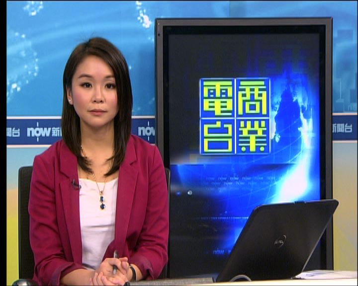 商台節目調動 李慧玲調任左右大局主持