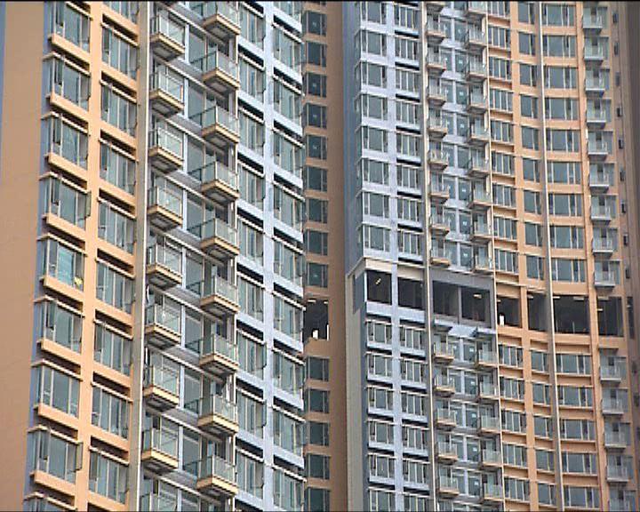 政府望新招可扭轉樓市預期