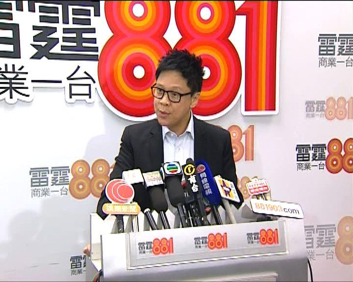 足本:陳志雲記者會講解商台節目調動