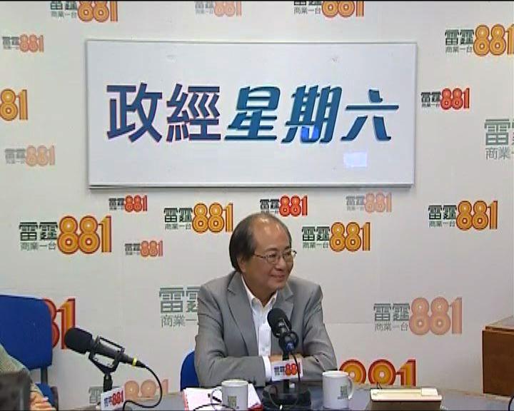 吳克儉:整體教師質素仍很高