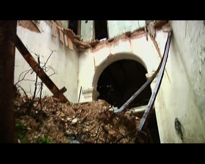 古巴暴雨成災一建築物倒塌2死