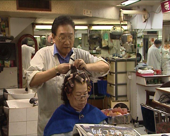文化多面睇:上海理髮
