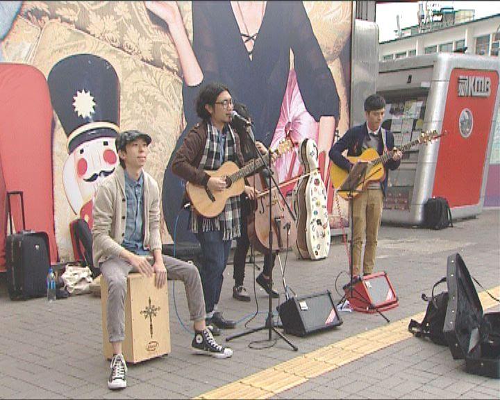 【文化多面睇】街頭藝人的舞台