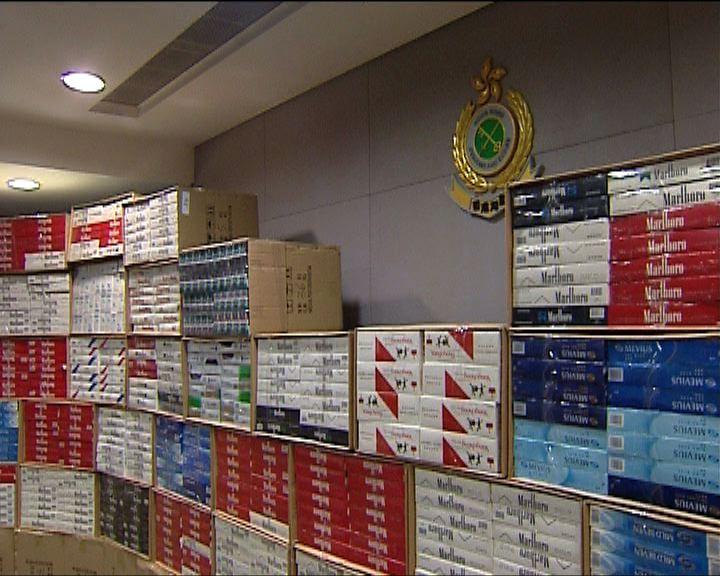 海關破獲三年來最大宗走私煙案