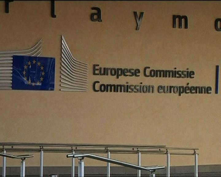 歐元區財長周日討論塞國援助