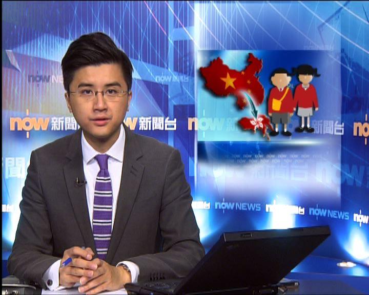 新學年跨境學童專用小一學額有3000個