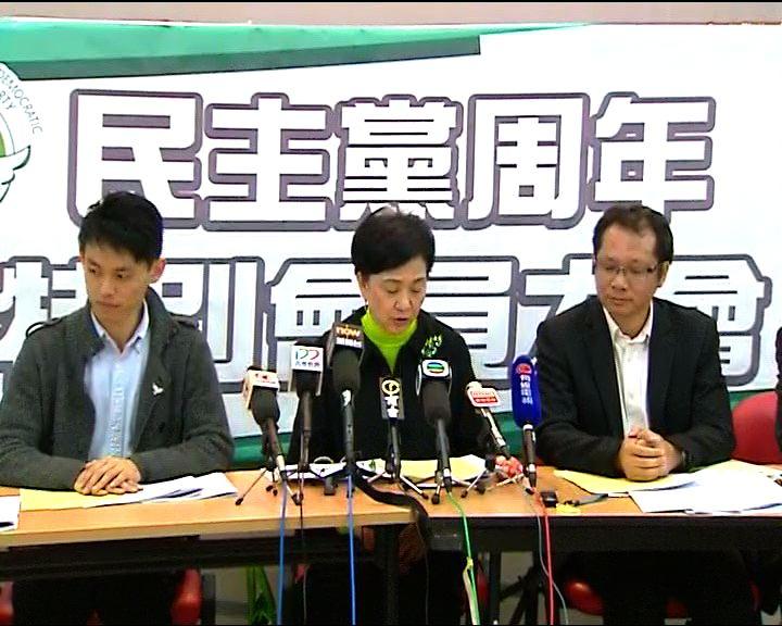 蔡耀昌:必要時可與中聯辦商議普選方案