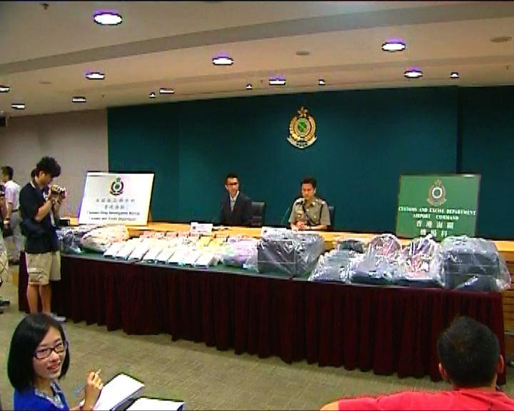 海關在機場破獲兩宗走私毒品案