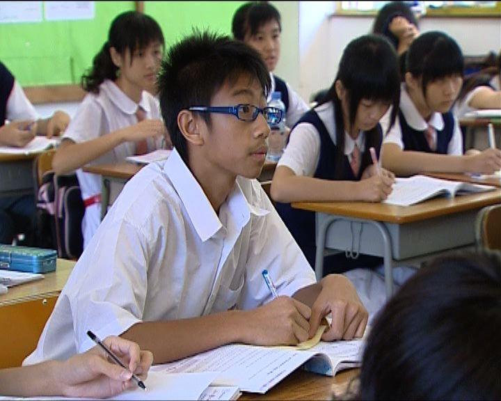 新高中擬重設中文科範文