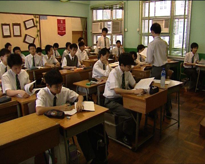 收生不足12間中學減班