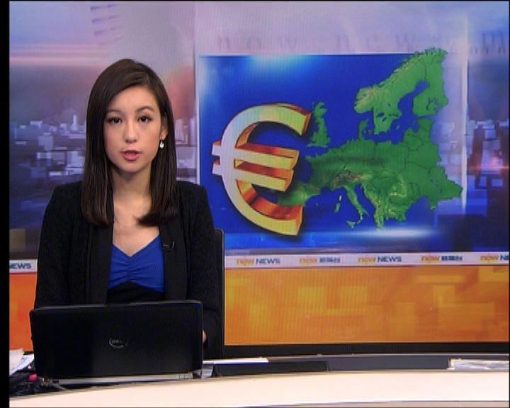 歐盟調低歐元區明年的經濟增長預測