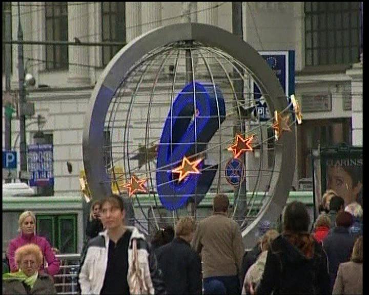 歐盟料歐元區經濟今年持續收縮