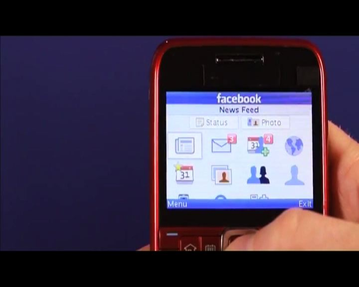 FB牽頭成立組織推動用互聯網