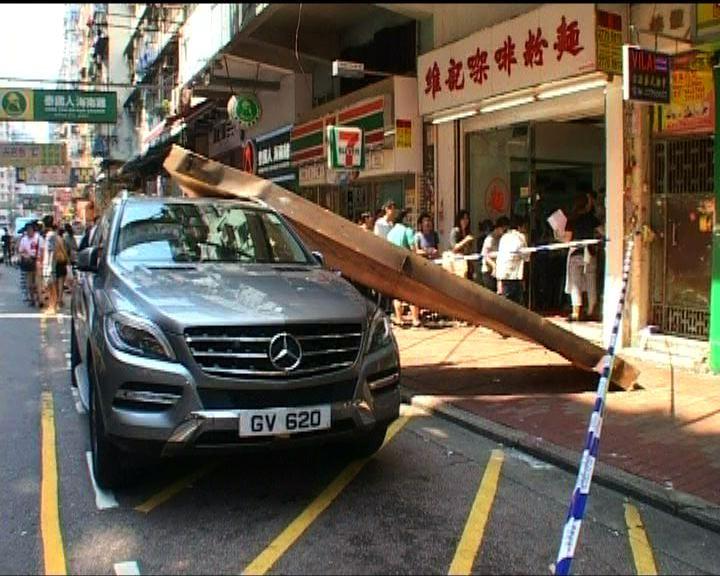 深水埗貨車撞塌招牌壓中私家車