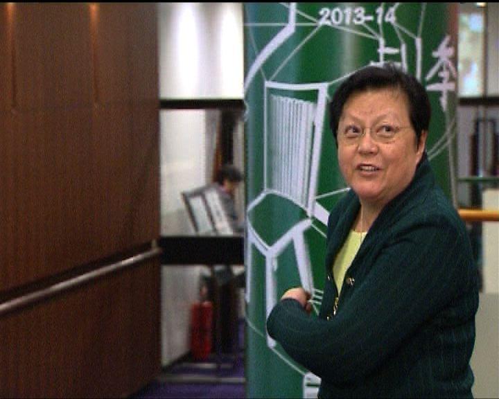 范太:釋法並非干預香港法制