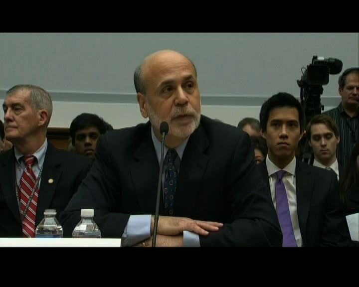 伯南克:多數儲局官員贊成QE