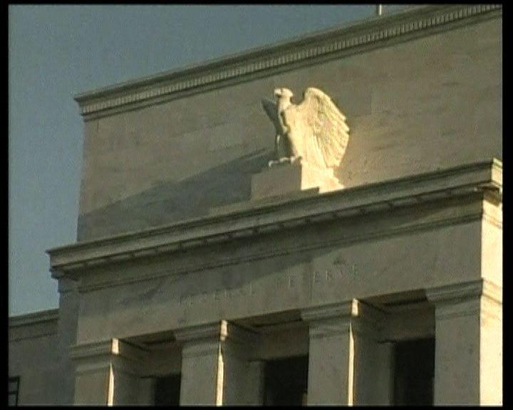 聯儲局理事指應將縮減買債與失業率掛鈎