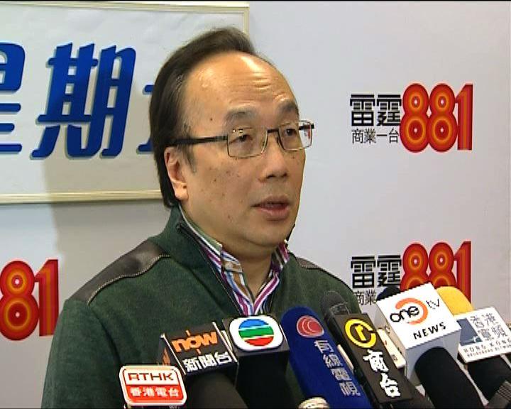 本港多個黨派批評襲擊記者行為