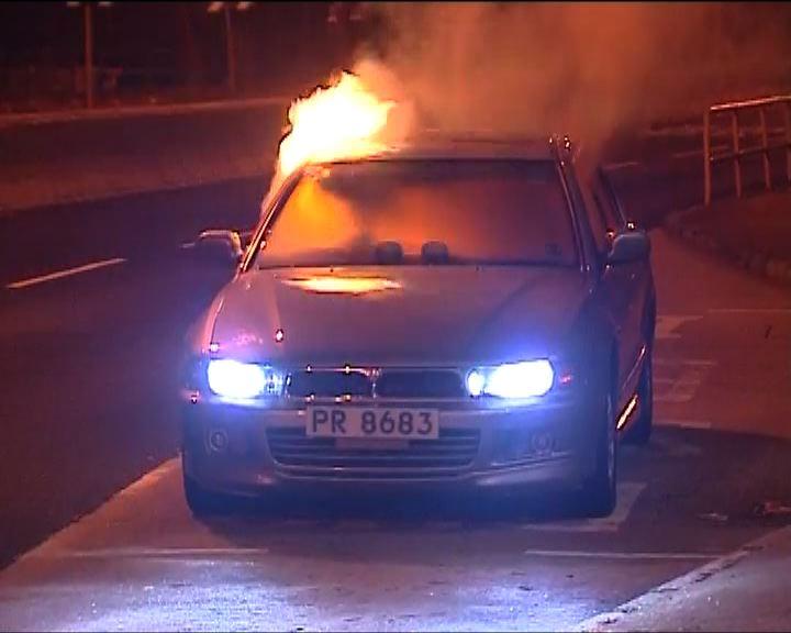 葵涌青山公路私家車遭縱火