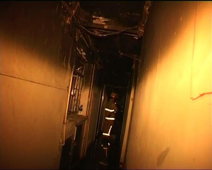 文苑樓起火單位初步調查為劏房