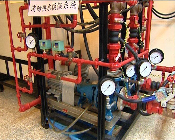 專家稱水泵運作影響消防栓水壓