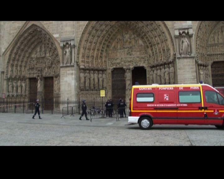 老翁巴黎聖母院遺書開槍自殺