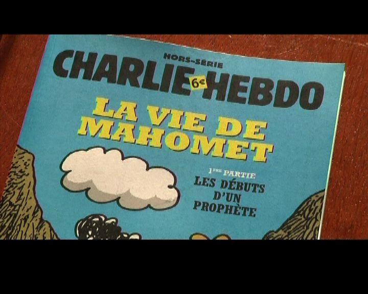 法國雜誌再登穆罕默德漫畫
