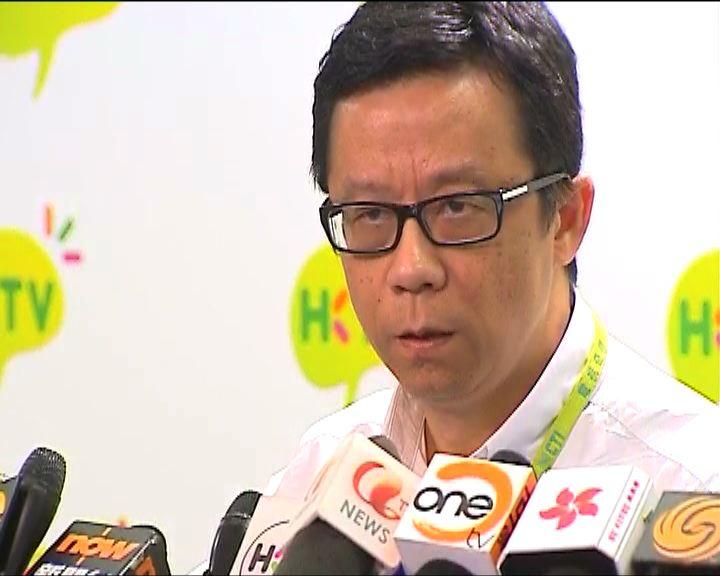王維基:公司決定提出司法覆核