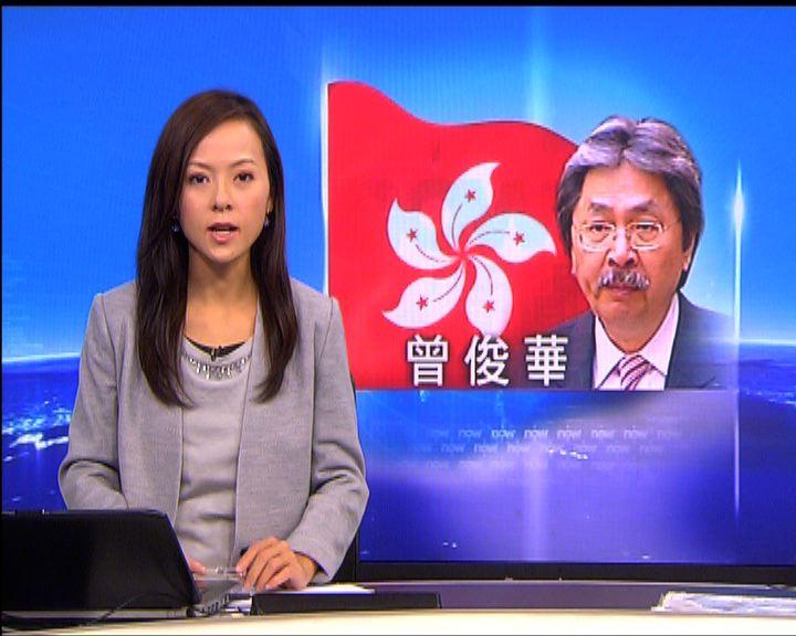 曾俊華:內地金融改革樂意在港先試行