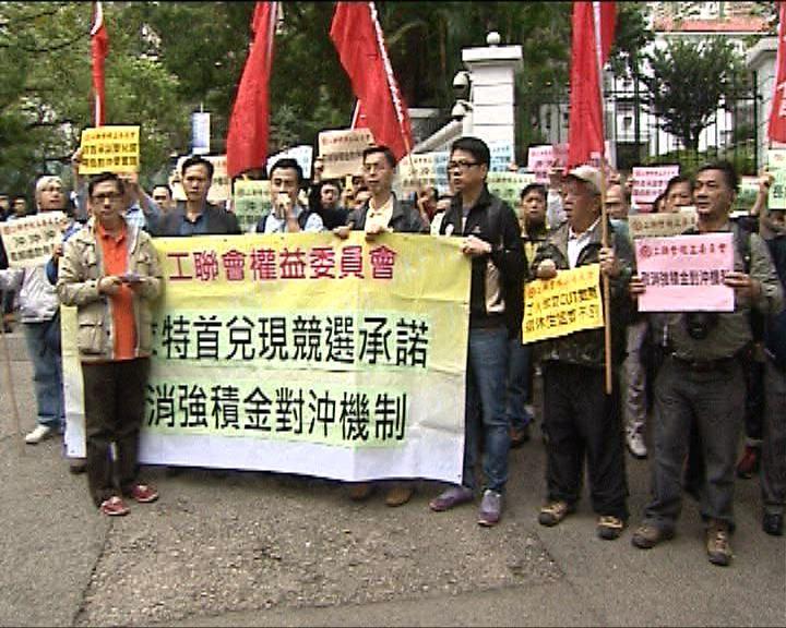 工聯會遊行促取消對沖機制