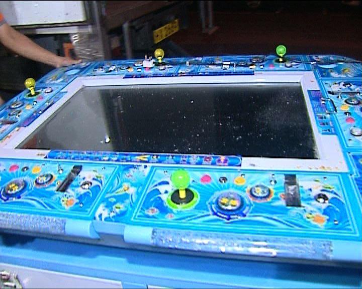 警搗破遊戲機中心賭博拘五人