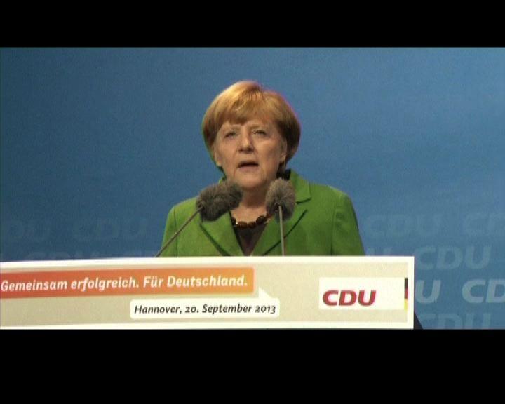 德國將大選執政聯盟未獲優勢
