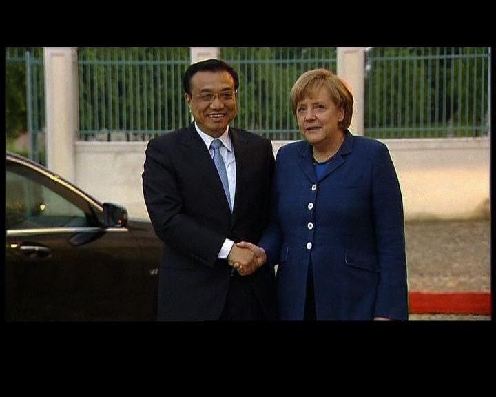李克強促歐盟勿採貿易保護主義