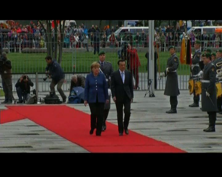 李克強訪問德國與默克爾會面