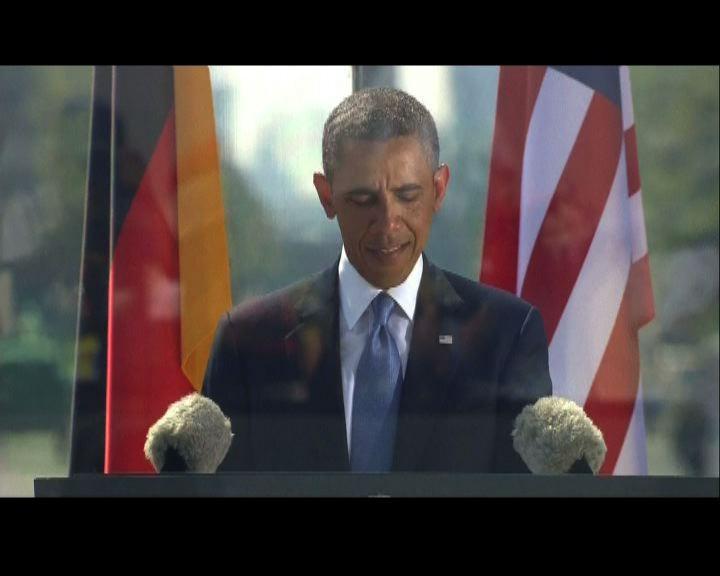 奧巴馬重提裁減核武建議