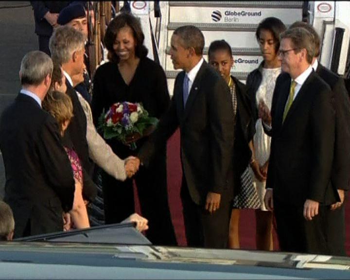 奧巴馬轉到德國將與默克爾會面