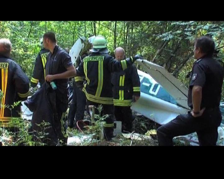 德國有小型飛機在森林區墜毀