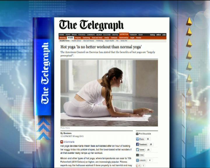 環球薈報:高溫瑜伽好處與普通瑜伽相同