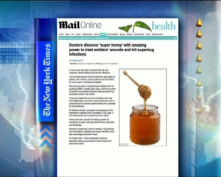 環球薈報:手術蜜糖助傷口癒合殺惡菌