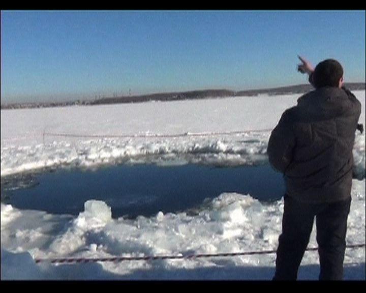 環球薈報:隕石墜俄羅斯掀尋寶熱潮