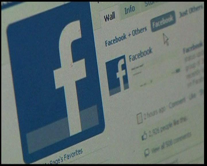 環球薈報:facebook令人易產生妒忌