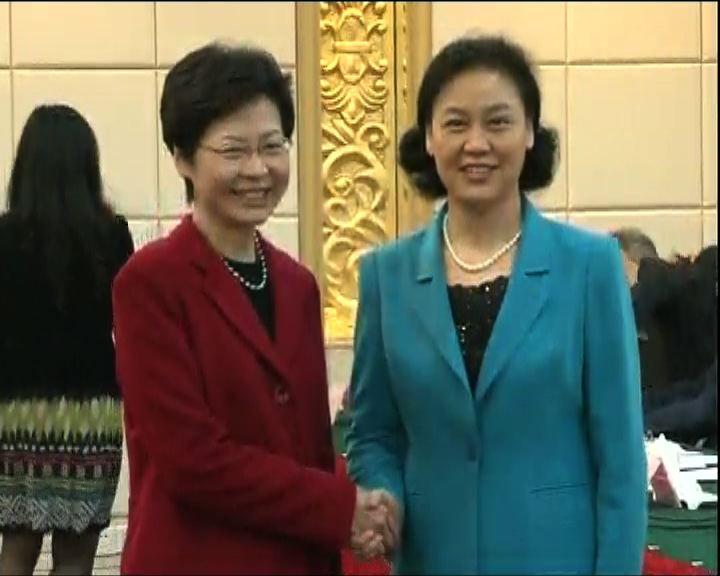 林鄭出席第十八次粵港合作聯席會議