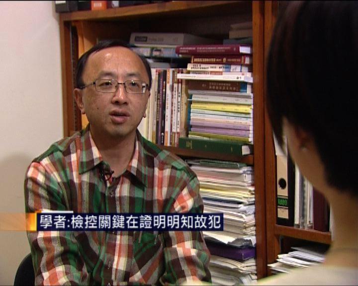 學者:僭建檢控關鍵在證明明知故犯
