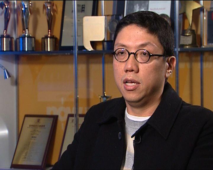 評論員:控批評者誹謗如新加坡