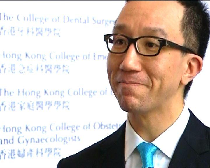 梁卓偉:對新校長批評證明港大自由