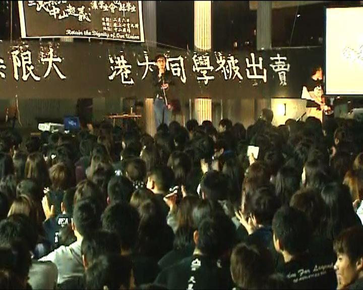 港大學生集會斥選舉違憲促重選