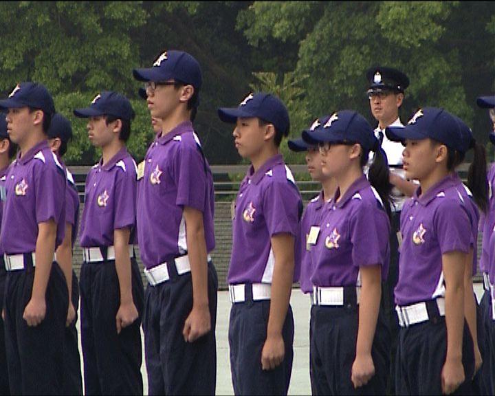 中學生體驗五日紀律部隊生活