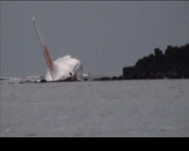 峇里客機墜海最少45人傷